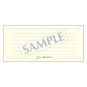 一筆箋/レギュラー/PS-0057/1ケース(50枚)