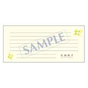 一筆箋/レギュラー/PS-0012/1ケース(50枚)