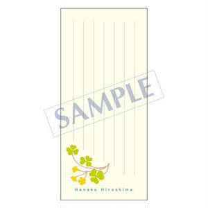 一筆箋/レギュラー/PS-0105/1ケース(50枚)