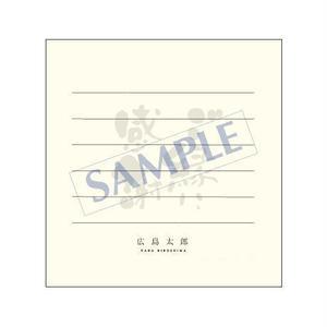 ちょっぴつ箋/レギュラー/CH-0002 /1個(3ケース)