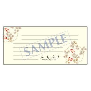 一筆箋/レギュラー/PS-0090/1ケース(50枚)