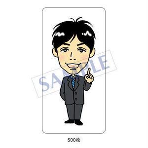 似顔絵シール/SE-010/500枚