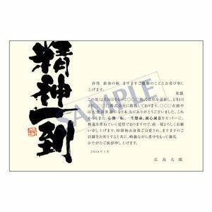 メッセージカード/転職・退職/14-0705/1セット(50枚)