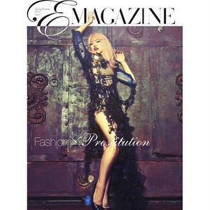 Emagazine Issue1 ファッション×売春