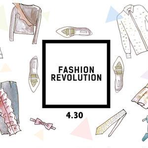 FASHION REVOLUTION 2018 1DAY  前売りチケット