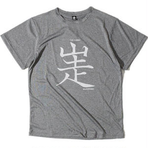 Second Trail Running T(Gray)