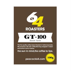 Good Taste (100g)