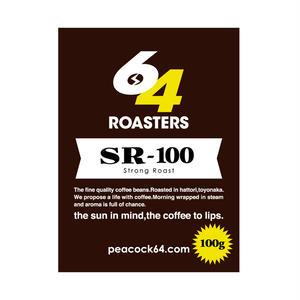Strong Roast (100g)