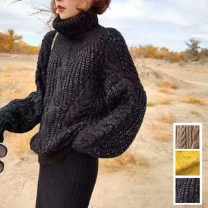 ざっくり縫いのケーブルニットがかわいいセーター 0088