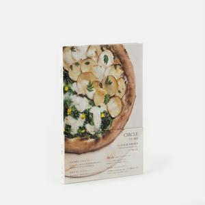 今井義浩/CIRCLE エンボカ京都 料理と風景