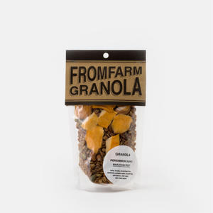 FROM FARM /GRANOLA(グラノーラ)-PERSIMMON(KAKI)柿