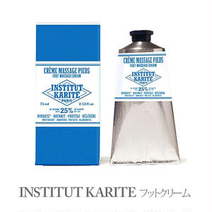INSTITUT KARITE インスティテュートカリテ フットクリーム 75ml ins00501