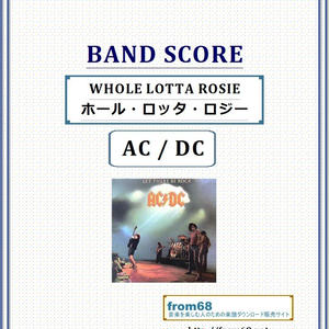 AC / DC  / WHOLE LOTTA ROSIE (ホール・ロッタ・ロジー)  バンド・スコア(TAB譜)  楽譜