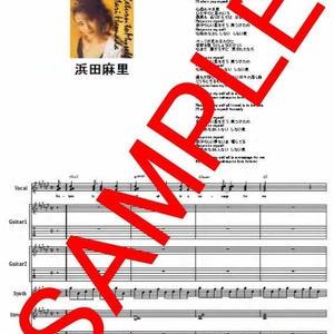 浜田麻里  /  Return to Myself ?しない、しない、ナツ バンド・スコア (TAB譜)