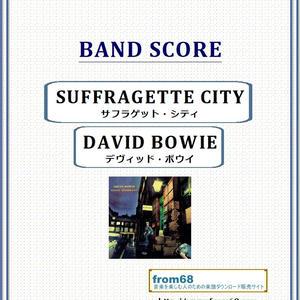 デヴィッド・ボウイ(DAVID BOWIE)  / サフラゲット・シティ(SUFFRAGETTE CITY) バンド・スコア(TAB譜) 楽譜