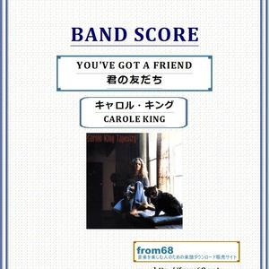 キャロル・キング(CAROLE KING)/ YOU'VE GOT A FRIEND(君の友だち) バンド・スコア(TAB譜) 楽譜