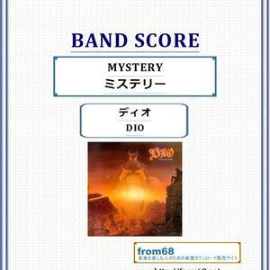 ディオ(DIO) / STAND UP AND SHOUTバンド・スコア (TAB譜)  楽譜