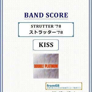 キッス (KISS)  / ストラッター'78 (STRUTTER '78)  バンド・スコア(TAB譜) 楽譜