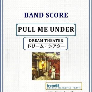 ドリーム・シアター (DREAM THEATER) / PULL ME UNDER バンド・スコア(TAB譜) 楽譜