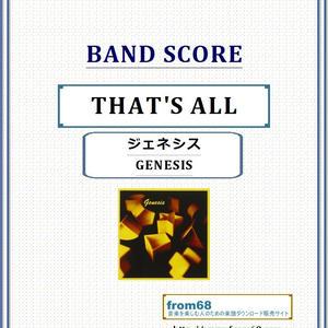 ジェネシス(GENESIS) / THAT'S ALL(ザッツ・オール) バンド・スコア (TAB譜) 楽譜
