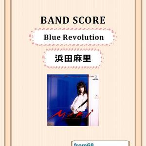 浜田麻里  /  Blue Revolution バンド・スコア (TAB譜)   楽譜