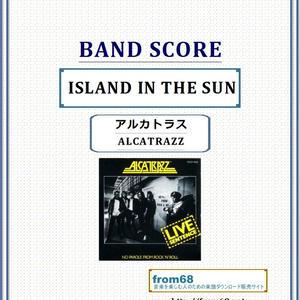アルカトラス(ALCATRAZZ)  / ISLAND IN THE SUN  バンド・スコア(TAB譜) 楽譜