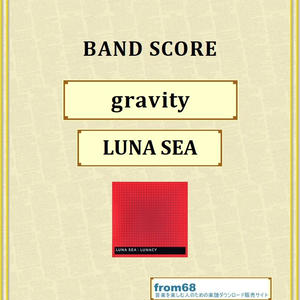 LUNA SEA (ルナシー)  / gravity  バンド・スコア(TAB譜) 楽譜