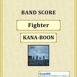 KANA-BOON / Fighter バンド・スコア (TAB譜) 楽譜