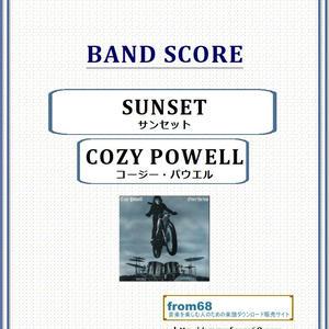 コージー・パウエル (COZY POWELL)  ゲイリー・ムーア(GARY MOORE) / サンセット(SUNSET) (TAB譜)
