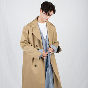 Layerd trench coat (2colors)