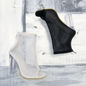 【 mesh boots】