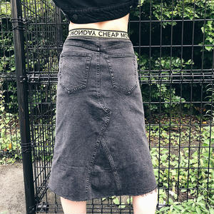 【CHEAP MONDAY】Elastic Denim Skirt