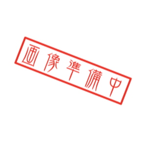 ゴリオハーネス(オリジナルオーダー)