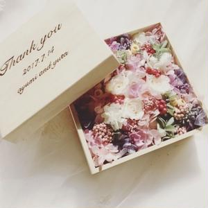 thank you box   ( bases roses   ベ ローズ)