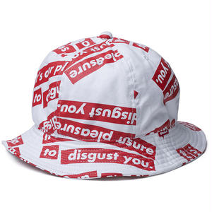 FUCT SSDD OUR PLEASURE HAT WHITE #48906