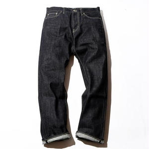 5 POCKET DENIM PANTS R.INDIGOBLUE[CR-16S005]