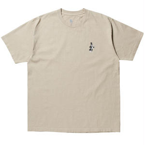 BORN X RAISED SNOOTY FOX TEE KHAKI #34602
