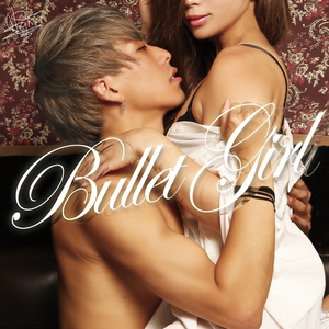 "【CD】1st Single ""Bullet Girl"""