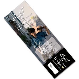 【チケット】HighTホールワンマンライブ徳島