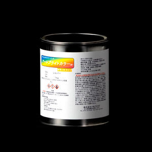 再帰反射性インク アートブライトカラー 油性HB  黒 1kg