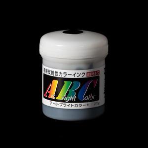 再帰反射性インク アートブライトカラー油性HB  黒 200g