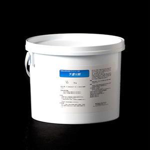 高輝度反射性水性塗料 ブライトコート 下塗り剤 5kg