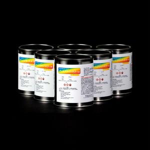 再帰反射性インク アートブライトカラー油性HB  1kg