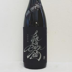 佐賀県 /  黒船ブリュー /  清酒 × 芋焼酎