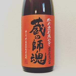 鹿児島県 /  蔵の師魂  /  麦焼酎