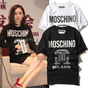 送料無料 [MOSCHINO モスキーノ] 新作 大人気 セール Tシャツ 半袖 人気新品 男女兼可