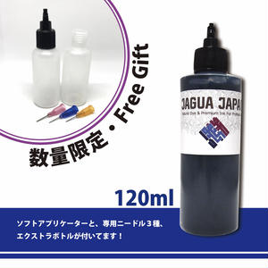 ジャグアタトゥー用 ゲルインク 120ml