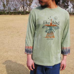 "JAVARA ""like A bird"" (green)"