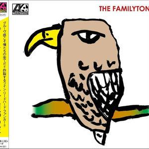 The Familytone (ザ・ファミリートーン)「南部の掟」