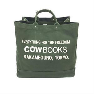 "COW BOOKS(カウブックス)""Container Big (Green) / コンテナ ビック"""